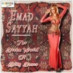 Mahtab na okładce płyty z muzyką do tańca brzucha 'The Dream World of Belly Dance' Emad Sayyah