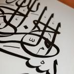 Kaligrafia arabska