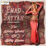 Mahtab na okładce płyty z muzyką do tańca brzucha 'The Dream World of Belly Dance' Emad Sayyah